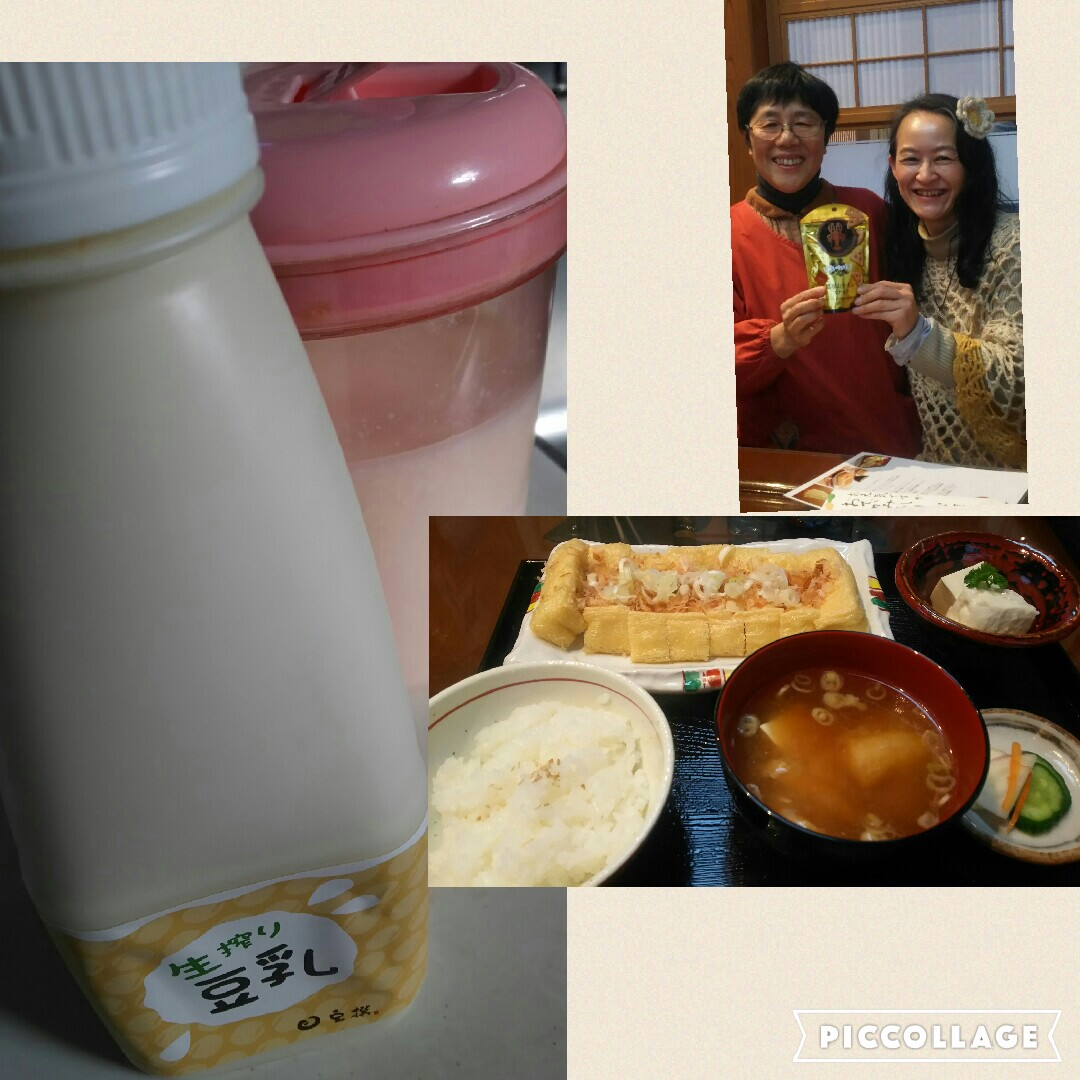 【Soybean milk yogurt】_2