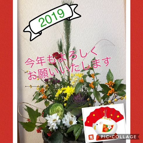 【Happy New Year】_2