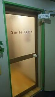 Smile Earth サロン 連絡先