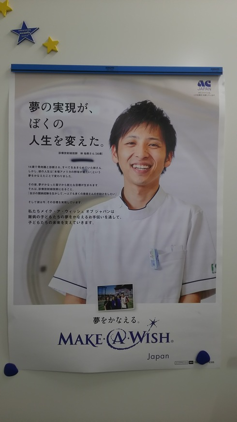【MAWJ meeting】 | Smile Earthは地球を笑顔にするSmile Spotです。