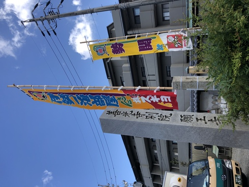 【Nagoya place】 | Smile Earthは地球を笑顔にするSmile Spotです。